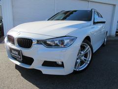 BMW320iツーリング Mスポーツ ACC 18AW 認定中古車