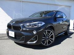 BMW X2M35i ブラックレザー SR セレクトPKG 認定中古車