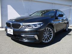 BMW523d ラグジュアリーブラックレザー18AW 認定中古車