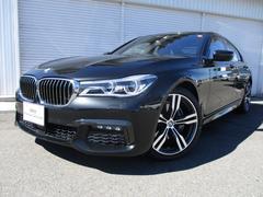 BMW740i Mスポーツ モカレザーシートSR20AW認定中古車