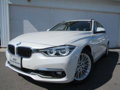 BMW320iツーリング ラグジュアリー ブラックレザー認定中古車