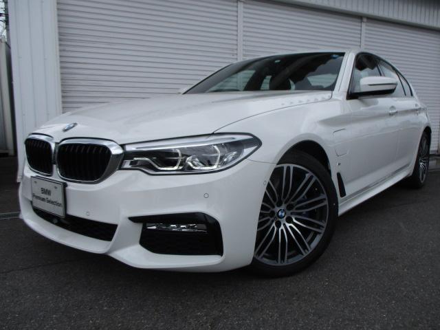 BMW 530e Mスポーツアイパフォーマンスブラック革 認定中古車