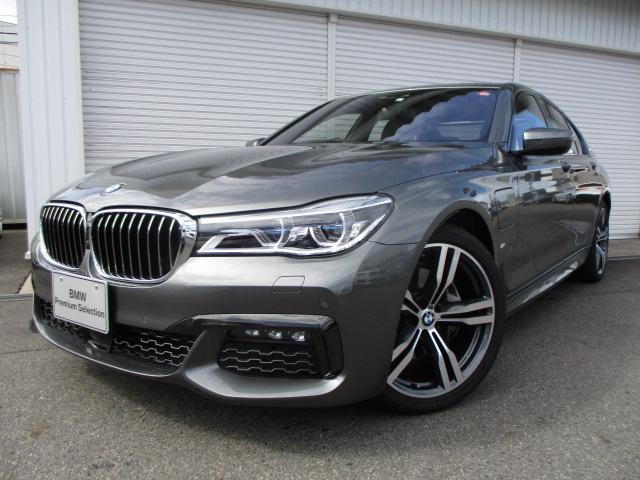 BMW 7シリーズ 740eアイパフォーマンス Mスポーツ 20AW 認定中古車