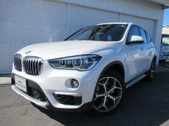 BMW X1xDrive20i xライン ハイラインモカレザー認定中古車