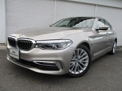 BMW530eラグジュアリー アイパフォーマンス 認定中古車