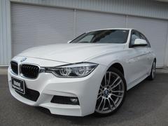 BMW318i Mスポーツ 19AW 弊社1オーナー 認定中古車