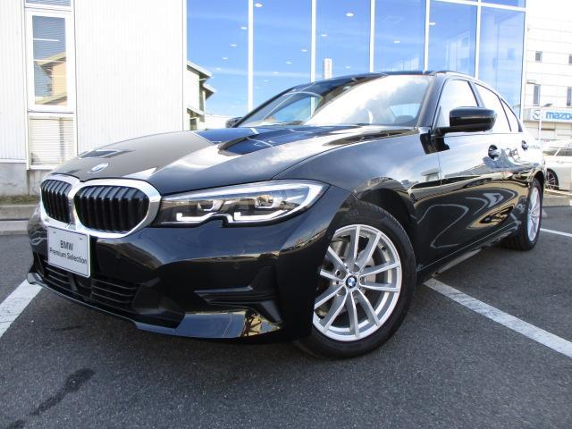 BMW 320d xDrive 17AW コンフォート 認定中古車