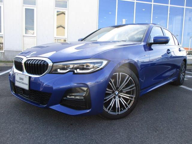BMW 3シリーズ 320d xDrive Mスポーツ コンフォートパッケージ 18AW 弊社デモカー 認定中古車