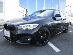 BMW118d Mスポーツ エディションシャドーACC 認定中古車