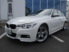 BMW318iツーリング Mスポーツ ブラックレザー 認定中古車