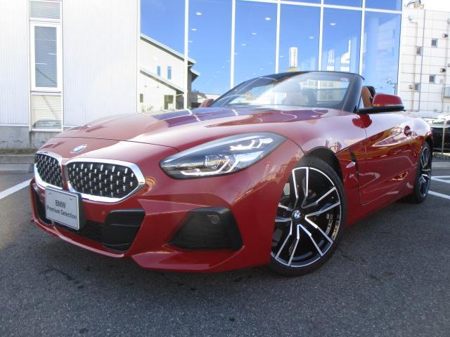 BMW sDrive20i Mスポーツ イノベーション 認定中古車