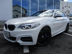 BMW M240iクーペ ブラックレザーシート18AW 認定中古車(BMW)