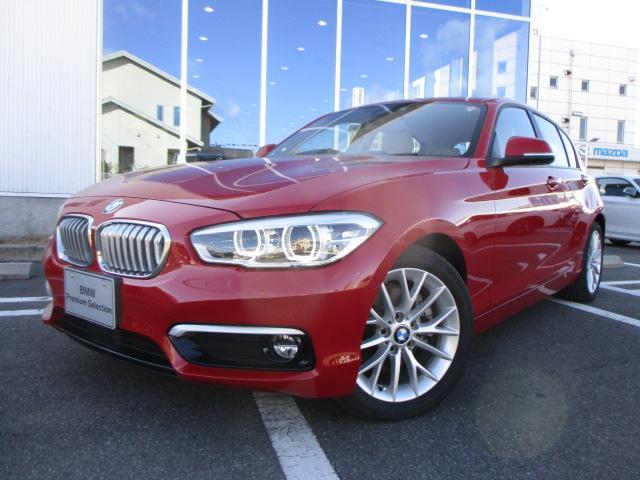 BMW 118d ファッショニスタ オイスターレザー 認定中古車