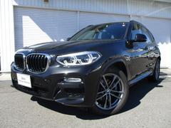 BMW X3xDrive20d Mスポーツ19AW弊社デモカー認定中古車