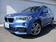 BMW X1xDrive18d MスポーツコンフォートPKG 認定中古車