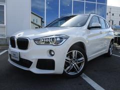BMW X1xDrive18d MスポーツACCコンフォート 認定中古車
