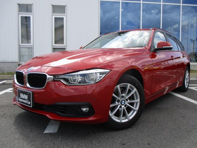 BMW 318iツーリング社外地デジ弊社1オーナー 認定中古車