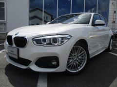 BMW118d Mスポーツコンフォートパーキングサポート認定中古車