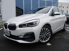 BMW218d xDriveアクティブツアラーラグジュアリ−ACC