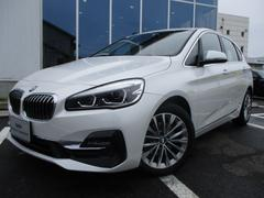 BMW218dアクティブツアラーラグジュアリーコンフォートPサポ