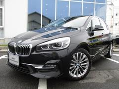 BMW218d xDriveアクティブツアラーラグジュアリ−黒革