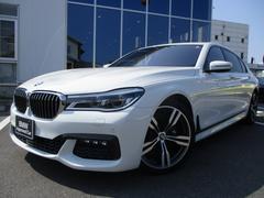 BMW740Li MスポーツブラックレザーリアエンタメパノラマSR