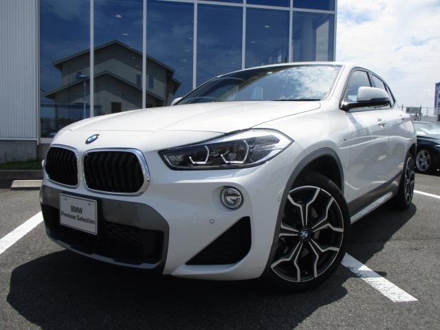 BMW xDrive20i MスポーツXアドバンスドセーフティACC