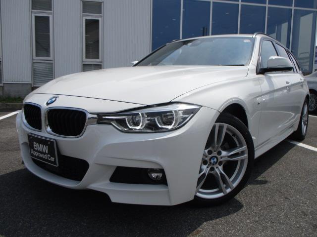BMW 3シリーズ 320dツーリング Mスポーツ LEDヘッドライト社外地デジチューナー18AW 認定中古車