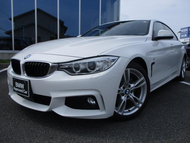 BMW 4シリーズ 420iグランクーペ Mスポーツ アクティブクルーズコントロール18AW弊社1オーナー認定中古車