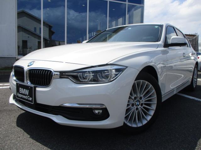 BMW 3シリーズ 320d ラグジュアリー LEDヘッドライト 17AW ブラックレザーシート ウッドパネル レーンチェンジウォーニング 弊社下取り 認定中古車