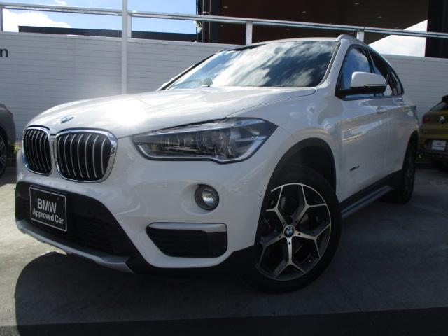 BMW X1 xDrive 20i xライン 純正iDriveナビゲーション 弊社1オーナー 認定中古車