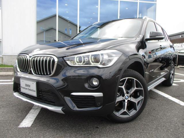 BMW X1 xDrive 18d xライン コンフォートパッケージ 18AW 認定中古車