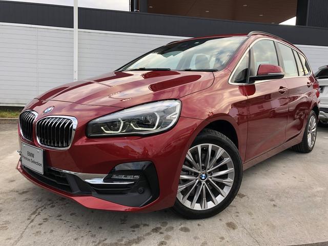 BMW 2シリーズ 218d xDriveグランツアラー ラグジュアリー アドバンスドセーフティACC セレクトパッケージSR HiFiスピーカー コンフォート オイスターレザーシート 認定中古車