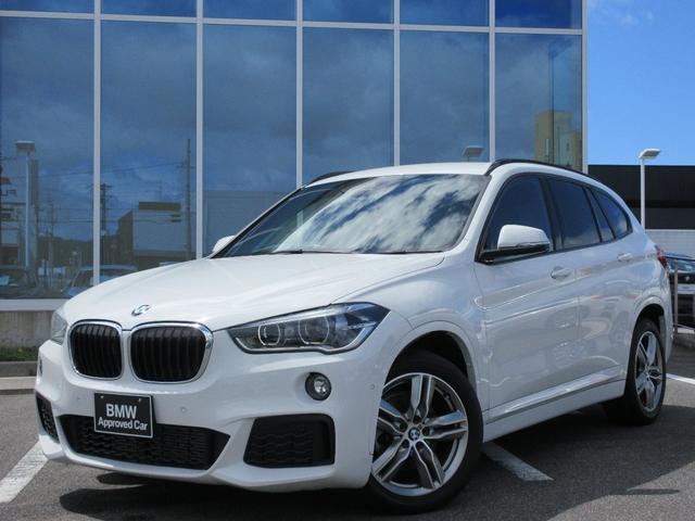 BMW xDrive 18d Mスポーツ アドバンスドセーフティACC コンフォートPKG 18AW 認定中古車