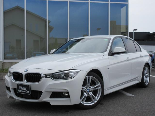 BMW 320d Mスポーツ 衝突軽減ブレーキ ACC 18AW 弊社1オーナー 認定中古車