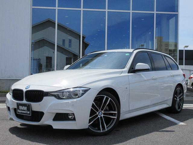 BMW 320iツーリング Mスポーツ エディションシャドー ブラックグリル 専用19AW デジタルメーター レーンチェンジW 前後ドラレコ 禁煙車 認定中古車