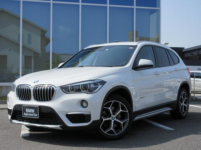 BMW sDrive 18i xライン LED 18AW PDC バックカメラ 電動リアゲート 認定中古車