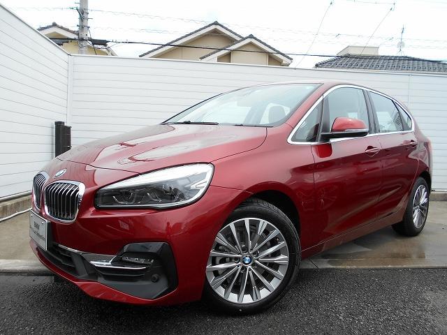 BMW 218dアクティブツアラー ラグジュアリー ベージュレザー LEDヘッドライト 17AW ACC ヘッドアップディスプレイ 電動リアゲート 禁煙 デモカー