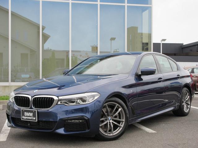 BMW 5シリーズ 523d xDrive Mスピリット LEDヘッドライト 18AW ACC 地デジ コンフォートアクセス 禁煙 認定中古車