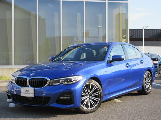 BMW 320d xDrive Mスポツエディションジョイ+ LED 18AW コンフォートアクセス ACC PDC 電動トランク アンビエントライト 禁煙 弊社デモカー