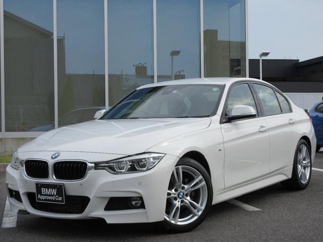 BMW 318i Mスポーツ LED 18AW コンフォートアクセス PDC Bカメラ ウッドパネル  禁煙 レンタアップ