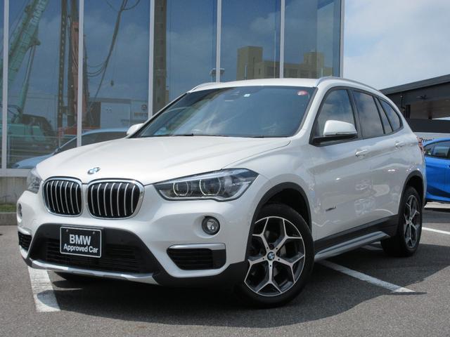 BMW sDrive 18i xライン LED 18AW コンフォートアクセス 電動Rゲート PDC Bカメラ Wフィルム 禁煙 弊社ワンオーナー