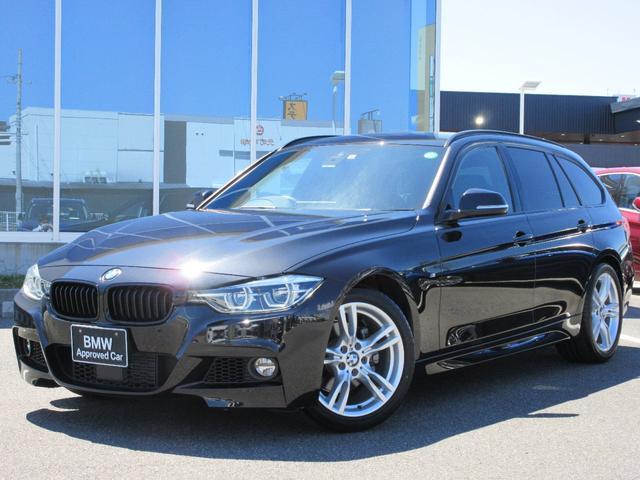 BMW 320dツーリング Mスポーツ LED 18AW 黒レザーシート ウッドパネル ACC ブラックグリル 電動Rゲート Wフィルム 禁煙 弊社ワンオーナー
