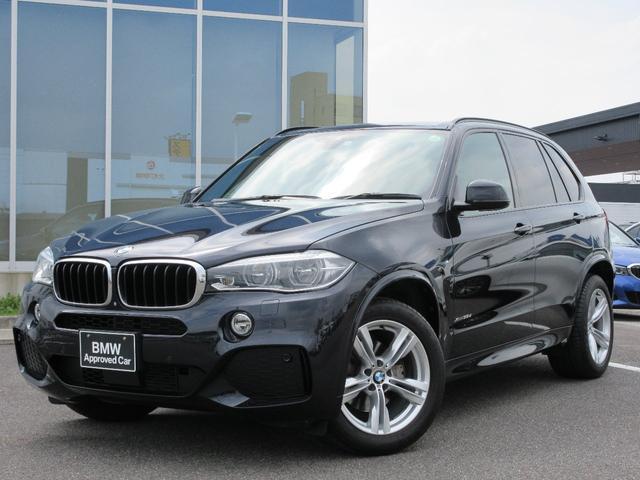 BMW X5 xDrive 35d Mスポーツ LED 19AW コンフォートシート 黒レザーシート ヘッドアップディスプレイ ACC 地デジ 認定中古車