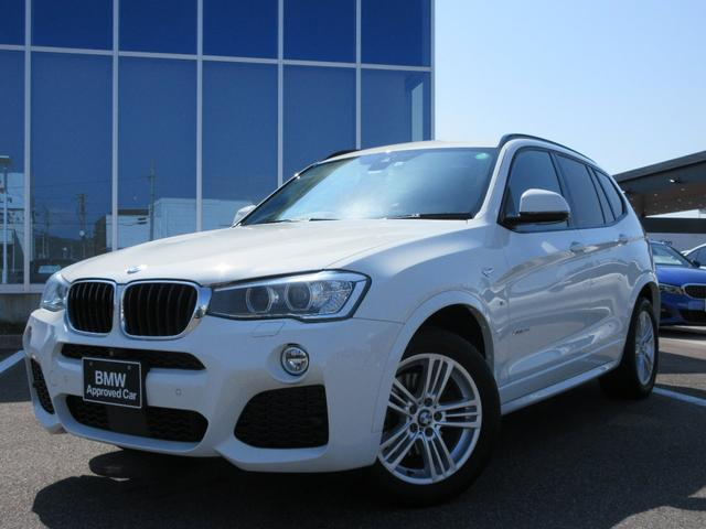 BMW X3 xDrive 20d Mスポーツ モカレザーシート 18AW ACC 電動Rゲート ウッドパネル レーンチェンジウォーニング 禁煙 弊社ワンオーナー