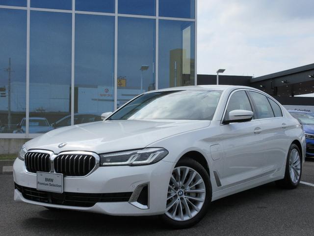 BMW 530e ラグジュアリー エディションジョイ+ 後期 LED 18AW ACC 黒レザー ヘッドアップD コンフォートシート 電動Rシェード 地デジ 禁煙 弊社デモカー