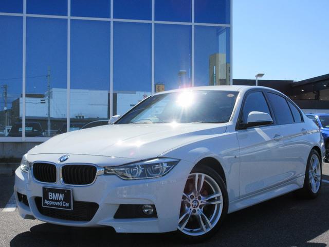 BMW 318i Mスポーツ LED 18AW 黒レザーシート ウッドパネル レーンチェンジW PDC Bカメラ Wフィルム 禁煙 認定中古車
