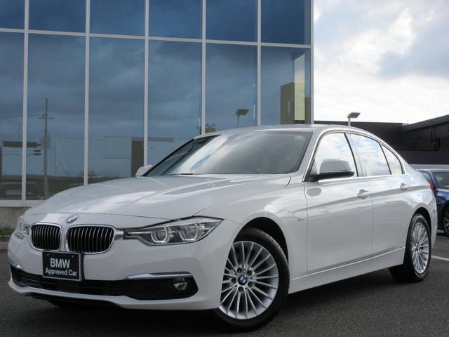 BMW 320iラグジュアリー LED 17AW ACC 黒レザーシート ウッドパネル コンフォートアクセス 社外フルセグTV PDC Bカメラ 禁煙 認定中古車