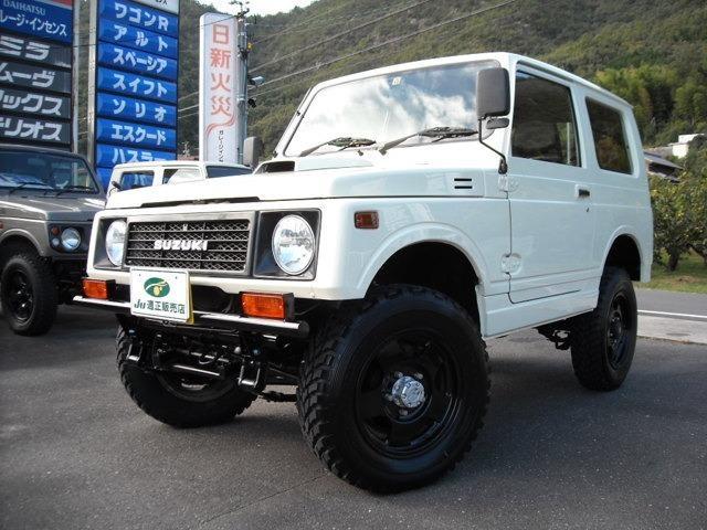 スズキ サマーウインド リミテッド 4WD 3インチUP 検対応