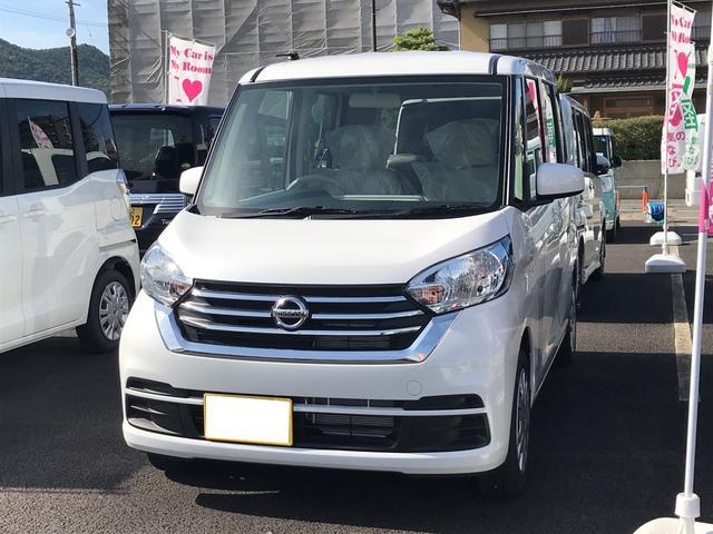 日産 S エマージェンシーブレーキ・レス 届出済未使用車